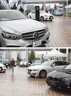 高級車が一堂に会し、会場は迫力ある雰囲気に