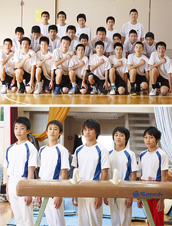 新人戦を制した豊田中のバスケットボール部(上)と器械体操部