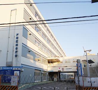 旧戸塚区総合庁舎(1月16日撮影)