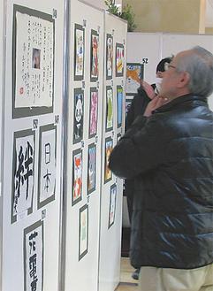 会場内に並ぶ作品、開催にはダイエー東戸塚店の協力も