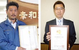 長野代表取締役(右)と武田代表取締役