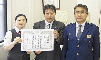 表彰された(左から)諏方さん、齊藤局長。右は長塚署長