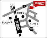 JR戸塚駅徒歩2分