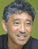 花岡 伸明さん