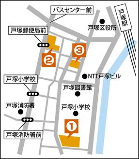 戸塚駅西口周辺地図