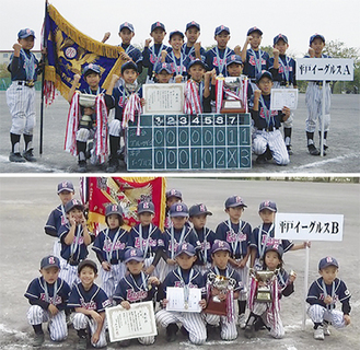 優勝した高学年チーム(上)と低学年チーム