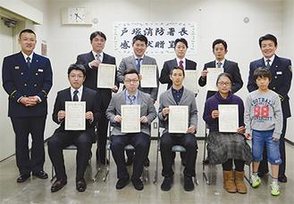 表彰された(後列左から)勝俣さん、楠原さん、藤川さん、金高さん、(前列左から)佐藤さん、原康樹さん、原大志さん、下村さんら
