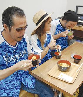 「麺」を味わう、(右から)小野瀬さん、大山さん、翔さん