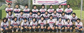大会に臨む日立ソフトボール部のメンバー