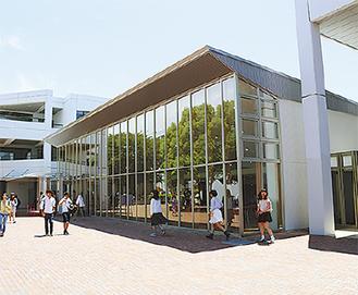 現在の横浜キャンパス