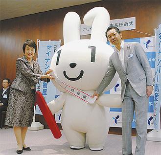 マイナちゃんを市長に任命する林市長と福田氏