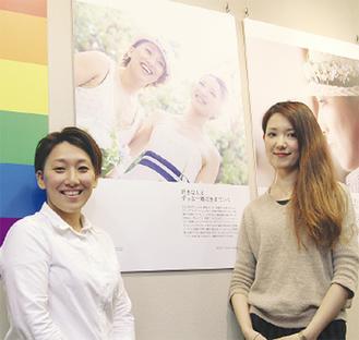 企画者の室井さん(左)と恩田さん