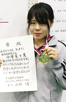 メダルと賞状を持つ小浦さん(本人提供)