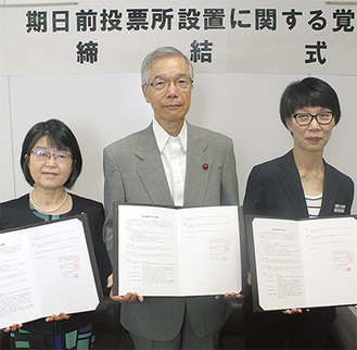 (左から)田雑区長、小森委員長、釣流店長