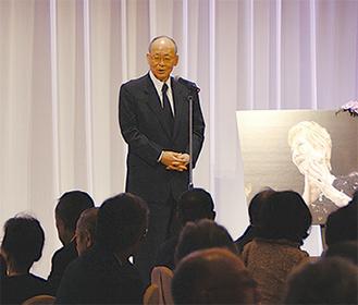 岩崎学園が奨学財団設立