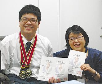 笑顔の小石昌矢くん(左)と田雑区長