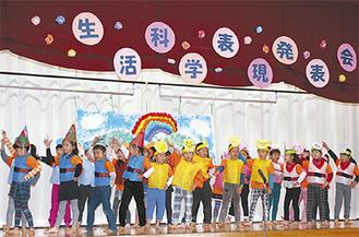 発表会で劇として園児らが披露した「思いやりの山」