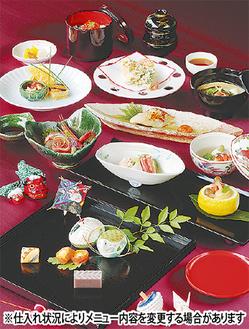 京懐石をベースにした料理は見た目も楽しめる