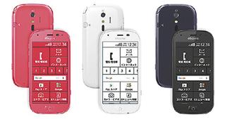 最新モデルが登場!「らくらくスマートフォン4」