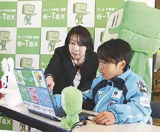 e―Taxを体験する山本さん