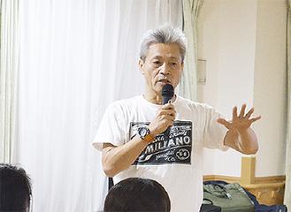 講演する和田さん