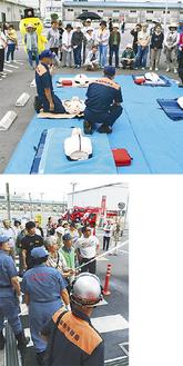 消防署隊員の丁寧な指導を受ける地域住民ら