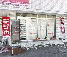 県道203号 豊田立体入口のT字路に面した店舗