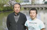櫻井会長(左)と相川代表