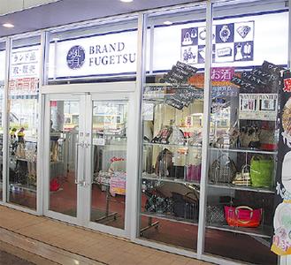 店舗は大型商業施設「トツカーナモール」の2階