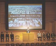 東戸塚の街づくりを考察