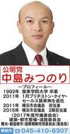 東戸塚駅に早急にホームドアを
