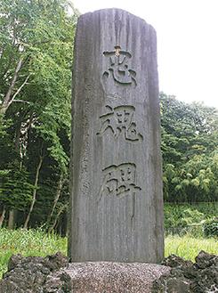 公園内に佇む忠魂碑