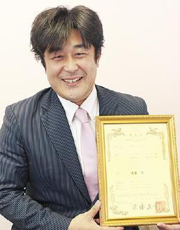 特許証を持つ遠藤代表取締役