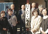 平戸に地域交流スペース