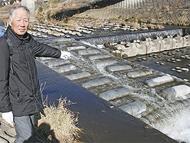 「魚道」設置で鮎の遡上期待