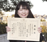 與那嶺さんが「キャプテン賞」
