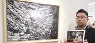 NY(ニューヨーク)で作品展示