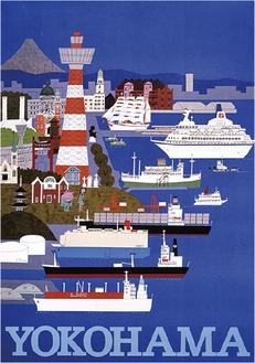 ポスターYOKOHAMA(1981年)