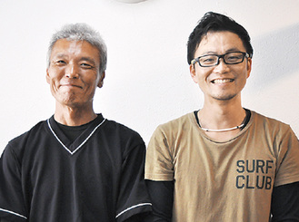 川井さん(左)と三浦オーナー