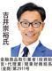 退職世代の投資信託選び7月2日 無料セミナー