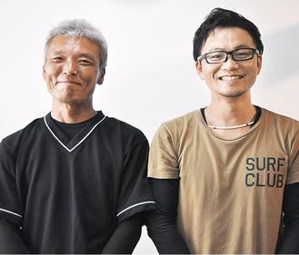 スタッフの三浦さんと川井さん