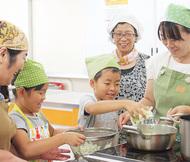 「食品ロス削減」料理で学ぶ