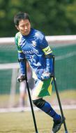 切断障害者W杯(ワールドカップサッカー)に選出