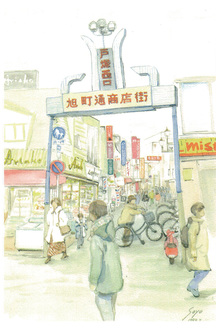 そよさんが描いた再開発前の戸塚駅前商店街の風景