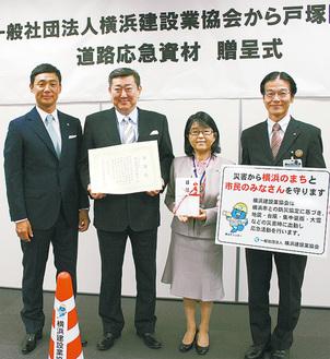目録を持つ区長と感謝状を手にする山谷協会長。一番左は福嶋区会長