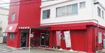 赤と白の外観が目印。2階がレストランで、1階は冷凍餃子の直売所