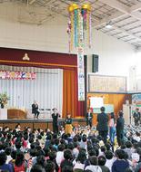 区内小学校が50周年