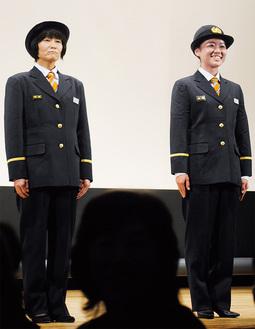 11月から採用された新制服も披露