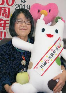 80周年をPRする田雑区長