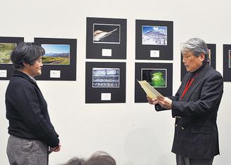 表彰された最優秀賞の山本さん(写真左)